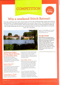 Stitch Magazine Competition